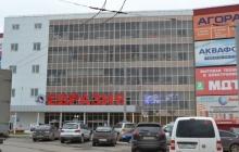 "улГероев Хасана, 56 ТЦ ""Евразия"""