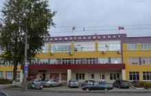 """ул.Дзержинского, 31 """"Пермский мясокомбинат""""т"""